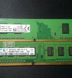 Оперативная память ddr3 4gb (2gb x 2шт)
