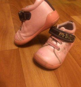 Ботинки / ботиночки для девочки 19 разм 12 см кожа