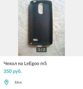 Чехол LeEgoo m5