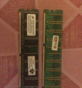 Продам оперативные памяти