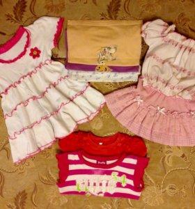 Пакет вещей для девочки 12 мес