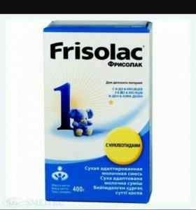 Frisolac 1