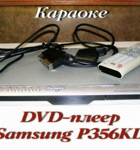 DVD-плеер Samsung P356KD