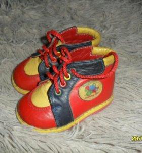 Ботинки на 1 шаги 17 размер