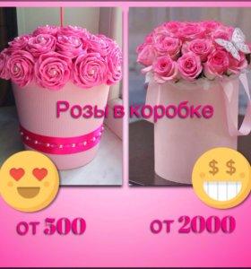 Цветы розы топиарии подарки handmade