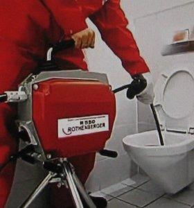 Прочистка канализации от засоров Кубинка