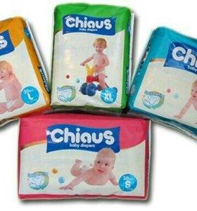 Подгузники и трусики Chiaus