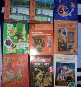 Учебники 5-6-7-кл и тетради