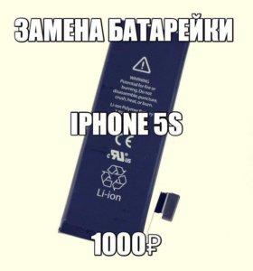 🍎Замена батарейки