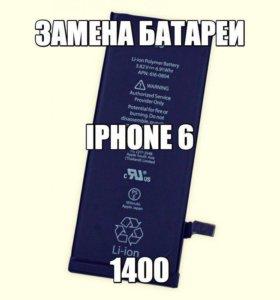 🍎Замена батареи iPhone 6