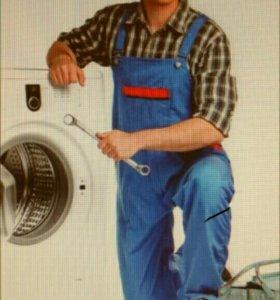 Ремонт стиральных машин (автомат) на дому