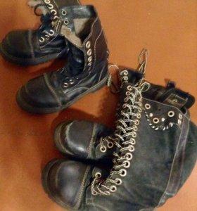 ботинки Predator