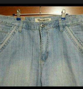 Новые мужские джинсы Качество отличное
