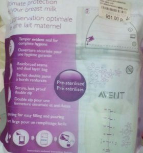 Авент пакеты для хранения молока 180 мл.