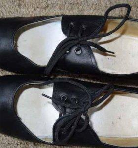Туфли для танцев СТЕП