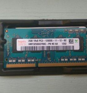 Оперативная память для ноутбука hynix sodimm ddr3
