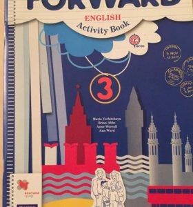 Рабочая тетрадь по английскому языку (новая)
