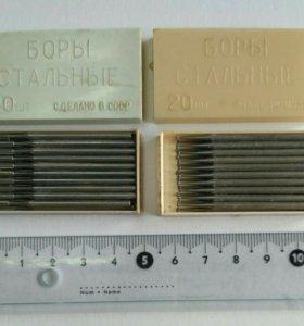 Боры металлические СССР