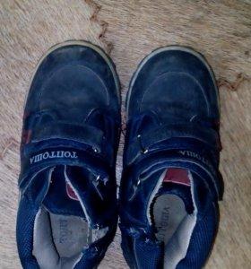 31 раз обувь