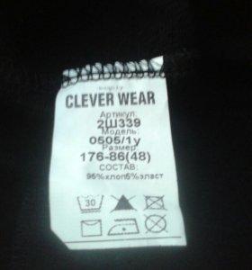 Новые мужские шорты 48 р-р
