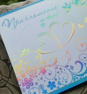 Свадебные приглашения / открытки