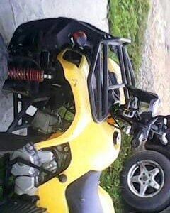 Квадроцикл.