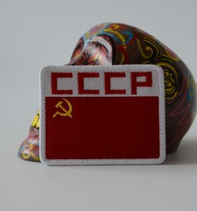 Нашивка патч флаг СССР
