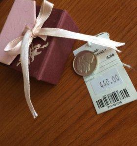 серебряные монеты на удачу новые
