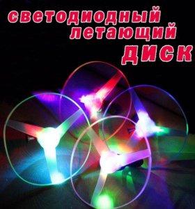 Светодиодный летающий диск