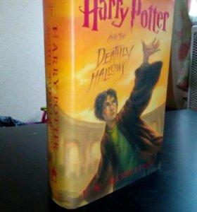Гарри Поттер на английском языке
