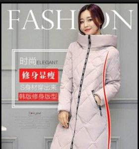 Суперраспродажа новых курток!!!