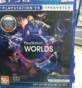 Playstation worlds VR б/у