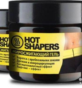 """Уникальный жиросжигающий гель """"Hot Shapers"""""""
