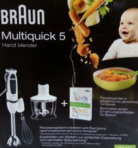 Новый блендер Braun