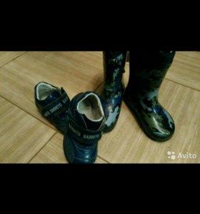 Ботинки+ сапоги 22р