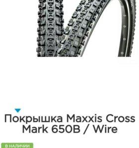 Покрышки велосипедные