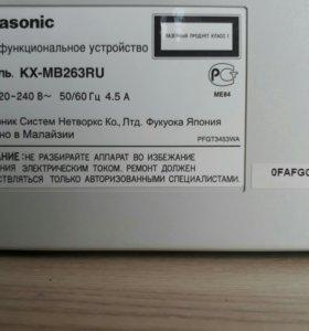 Принтер Panasonic Модель KX-MB263RU