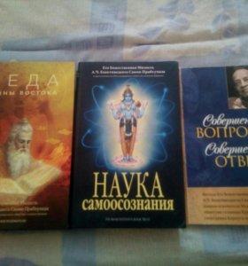 3 книги