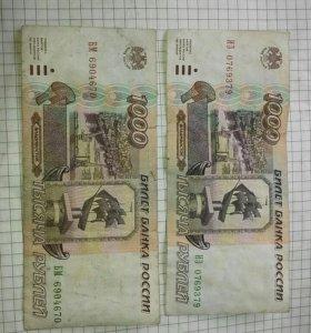 2 купюры 1000руб. 1995г.