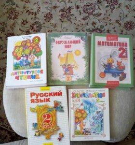 Школьные учебники для младших классов