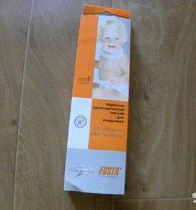 Воротник ортопедический для младенцев