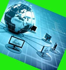 Готовый интернет бизнес