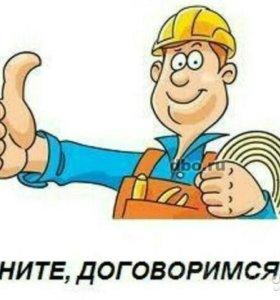 Услуги сварщика,плотника