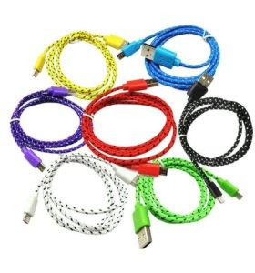 USB шнуры ,зарядки ,на любой телефон .