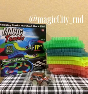 Magic tracks 220 деталей новые наборы