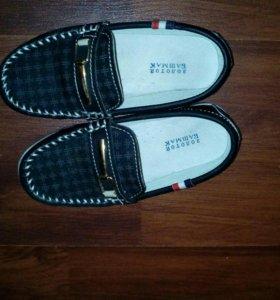 Обувь детская 28