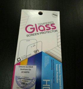 Защитное стекло для Asus Zenfone Go (ZC500tg)