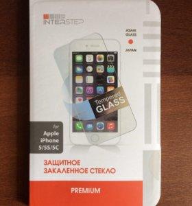 Защитное стекло на iPhone 5/5S/5C