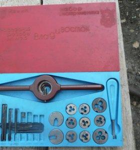 набор инструмента для нарезки резьбы