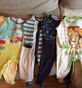 Пакет одежды 62-74